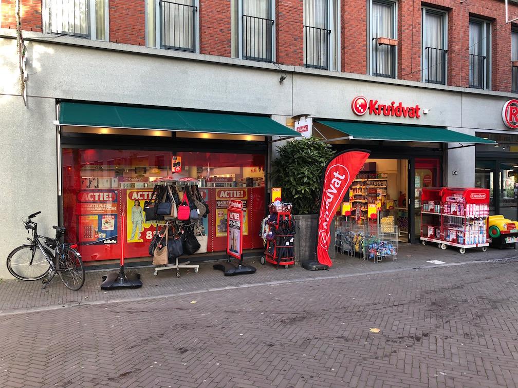 Kruidvat Winkelcentrum Ypenburg